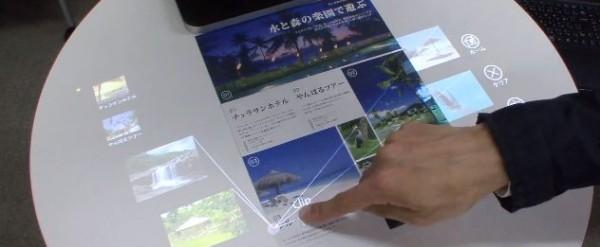 fujitsu-600x247